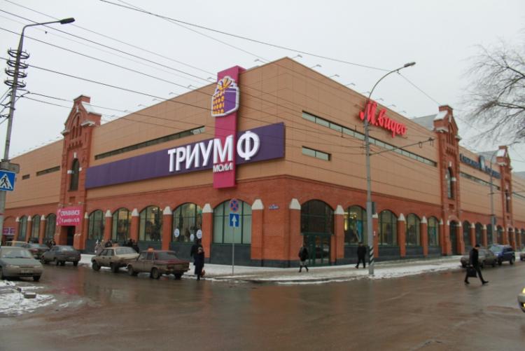 Сити Молл Саратов, Саратов - торговый центр - Моллы Ru