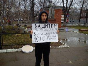 Прошел пикет за отставку замглавы Саратова Андрея Гнусина