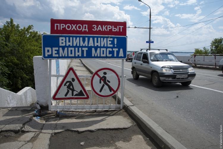 Проект ремонта моста Саратов