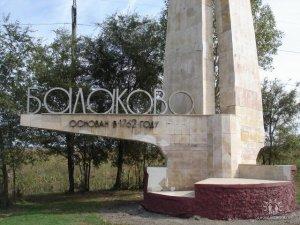 «Ледяные» дома в Балаково. Главу района Чепрасова обещают отправить в отставку