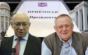 Президенты-миллионеры саратовских вузов