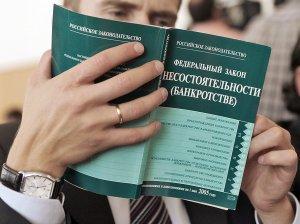 Суд взыскал с сына депутата Сергеева 44,6 миллиона рублей