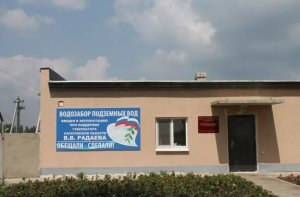 Федеральное СМИ написало об одном из самых скандальных коммунальных долгостроев Саратовской области