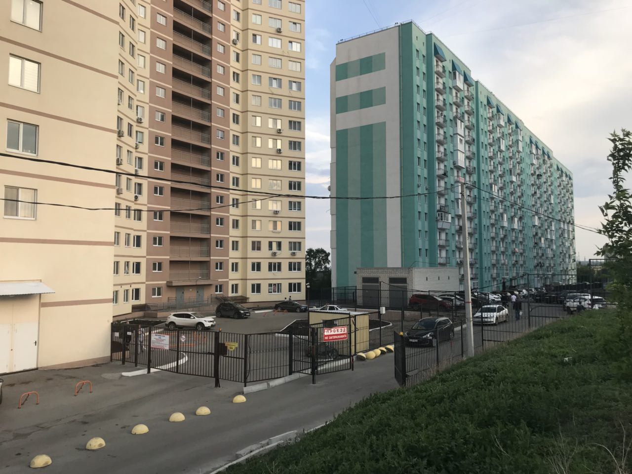 Купить квартиру в ЖК Улеши - Саратов, ЖК Улеши 1, ЖК Улеши 2 от ... | 960x1280